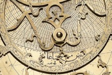 (ed.) Koenraad van Cleempoel, Astrolabes at Greenwich. A Catalogue of the Astrolabes in the National Maritime Museum, series ed. K. Lippincott, London and Oxford: National Maritime Museum / Oxford University Press, 2006.